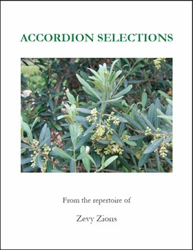 """ACCORDION SELECTIONS – from the Repertoire of Zevy Zions""  CD cover"